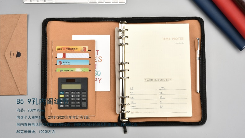 Loose Leaf Business Multifunctional Manager Folder Zipper Book Notebook Custom Agenda Planner A5 Filofax Binder Spiral Notebook